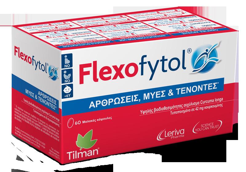 Flexofytol_box